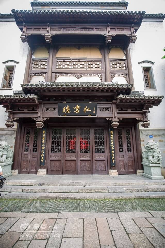Laomendong (Old Gate East) 老门东