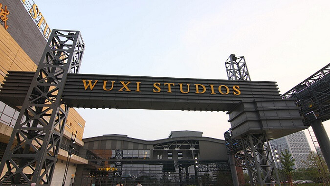 Wuxi Movie Capital Cultural Tourism Zone 无锡影都文化旅游区
