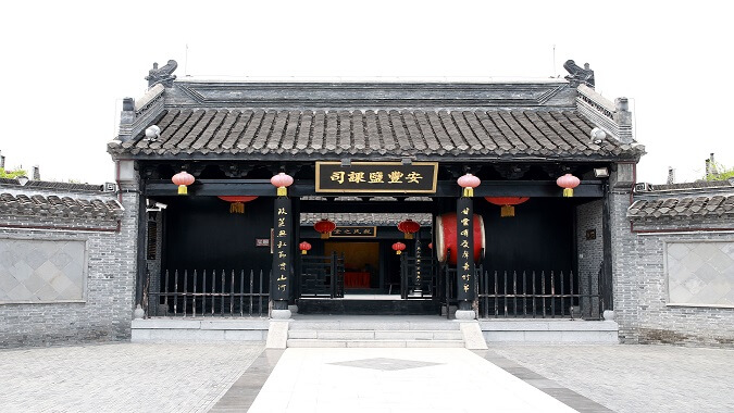 Yancheng Dongtai Anfeng Ancient Town 安丰古镇